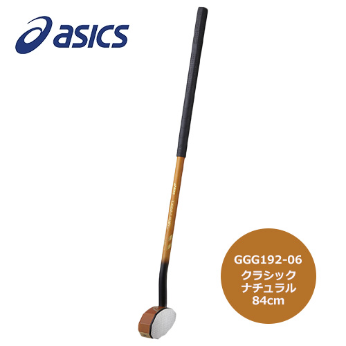 アシックス グラウンドゴルフ ターゲットショット 右 クラシックナチュラル 84cm GGG192-06 - アシックス