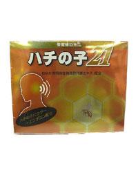 ハチの子21 100粒 - 原沢製薬工業