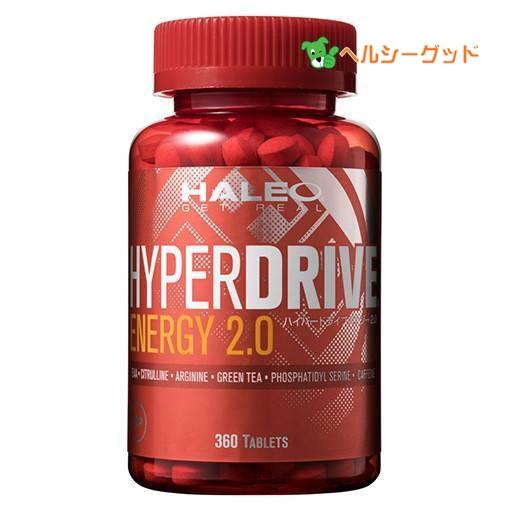 HALEO(ハレオ) ハイパードライブエナジー HYPER DRIVE ENERGY 2.0 360タブレット - ボディプラスインターナショナル