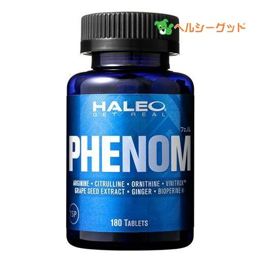 HALEO (ハレオ) フェノム 180タブレット - ボディプラスインターナショナル [アミノ酸][アルギニン]