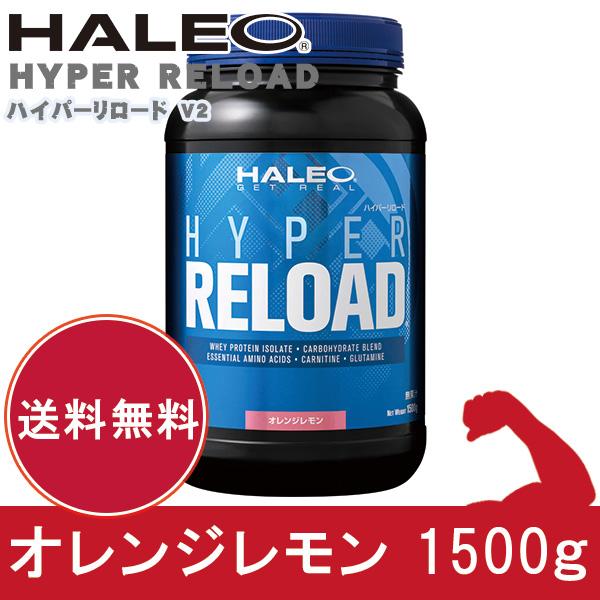 HALEO(ハレオ) ハイパーリロード V2 オレンジレモン 1500g - ボディプラスインターナショナル
