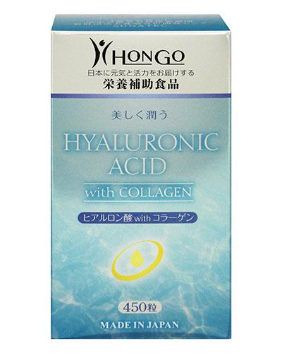 ヒアルロン酸 with コラーゲン 250mg×450カプセル - HONGO