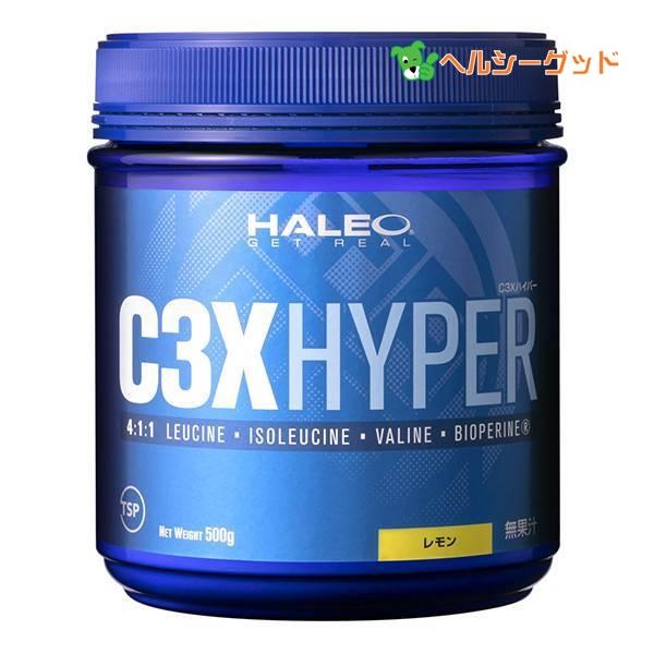 500g レモン - ボディプラスインターナショナル C3Xハイパー HALEO(ハレオ)