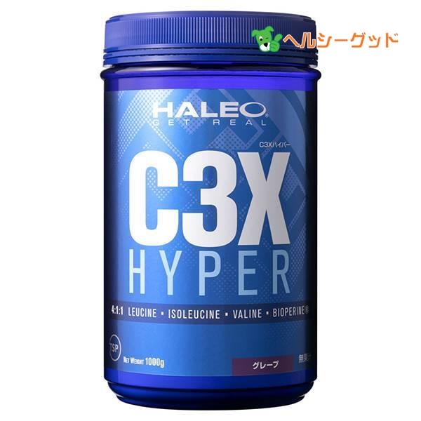 HALEO(ハレオ) C3Xハイパー グレープ 1000g - ボディプラスインターナショナル