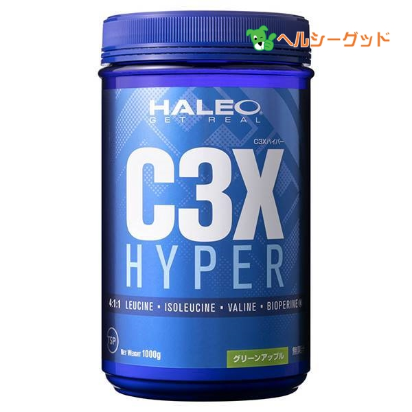 HALEO(ハレオ) C3Xハイパー グリーンアップル 1000g - ボディプラスインターナショナル