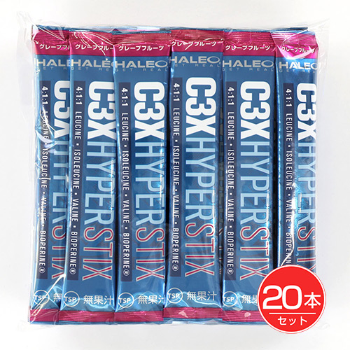 HALEO(ハレオ) C3Xハイパー グレープフルーツ STIX 20本セット - ボディプラスインターナショナル