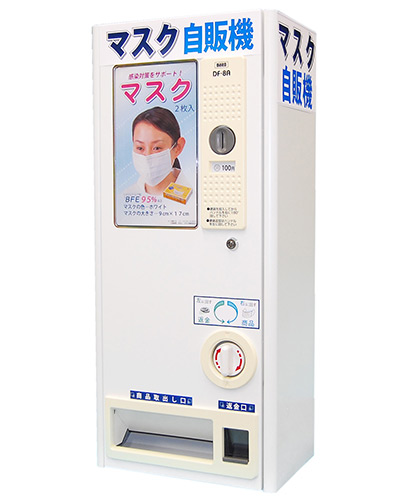 マスク専用手動式自動販売機 - 竹虎
