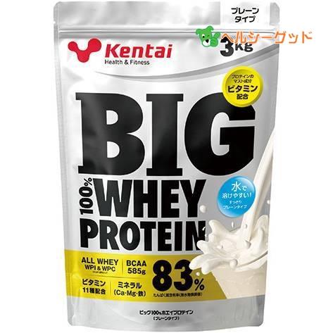 送料無料 ケンタイ プロテイン BIG100% ホエイプロテイン プレーンタイプ kentai 健康体力研究所 3kgがお得 配送員設置送料無料 - 3kg 5%OFF