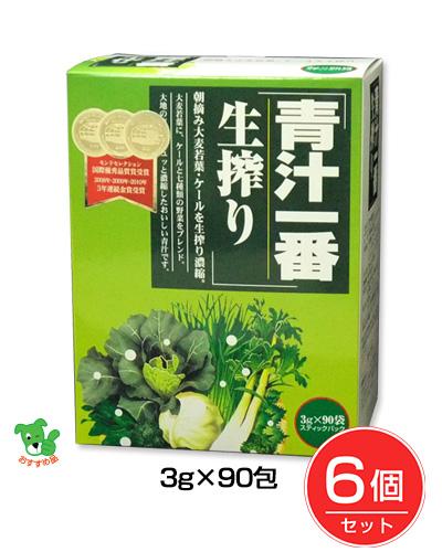 青汁一番生搾り 90包×6個セット - コーワリミテッド [酵素]