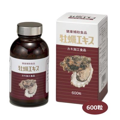 牡蠣エキス 600粒 - 協和薬品