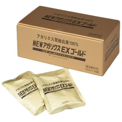 NEWアガリクスEXゴールド 100ml×30袋 - 協和薬品