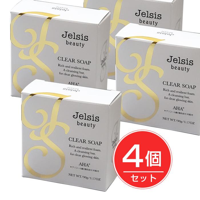 ジェルシス クリアソープ 洗顔石鹸 90g×4個セット - ジェルシス