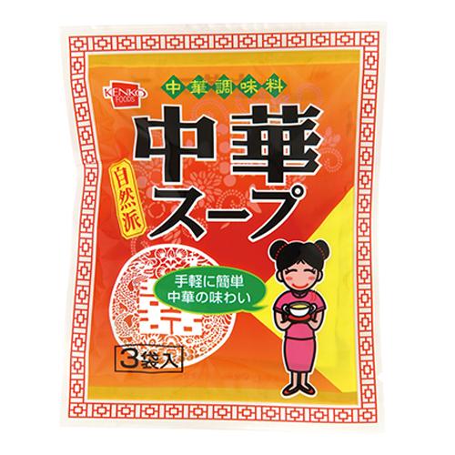OUTLET SALE 全国一律送料無料 中華スープ 32g×3袋がお得 32g×3袋 - 健康フーズ