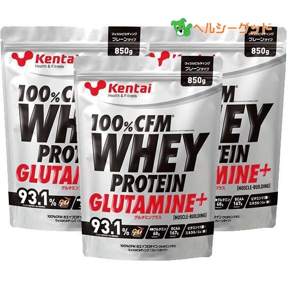 ケンタイ プロテイン 100%CFM マッスルビルディング ホエイプロテイン グルタミンプラス プレーン 850g ×3個セット - 健康体力研究所 (kentai)