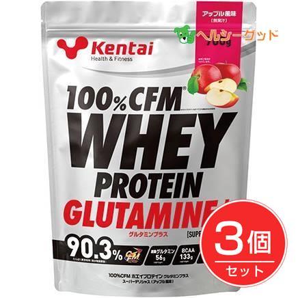 ケンタイ プロテイン 100%CFM ホエイプロテイン グルタミンプラス アップル風味 700g×3個セット - 健康体力研究所 (kentai)
