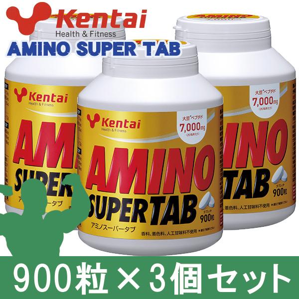 ケンタイ アミノスーパータブ 900粒 ×3個セット - 健康体力研究所 (kentai)