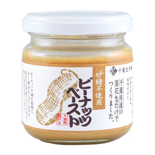ピーナッツペースト 砂糖不使用 大好評です 150gがお得 千葉豆乃華 - 特価キャンペーン 150g