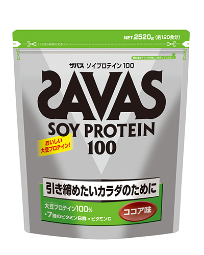ザバス(SAVAS) ソイプロテイン100 ココア 2520g