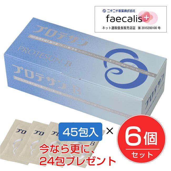 プロテサンB 1g×45包 6個セット ※今なら24包プレゼント中 (フェカリス菌/FK-23菌) - ニチニチ製薬 [乳酸菌]