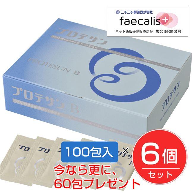 プロテサンB 1g×100包 6個セット ※今なら60包プレゼント中 (フェカリス菌/FK-23菌) - ニチニチ製薬 [乳酸菌]