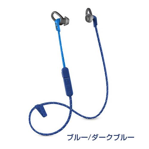 Bluetooth ステレオイヤホン BackBeat FIT 305 ブルー/ダークブルー - 日本プラントロニクス