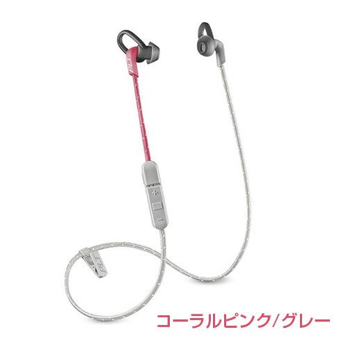 Bluetooth ステレオイヤホン BackBeat FIT 305 コーラルピンク/グレー - 日本プラントロニクス