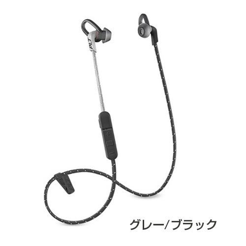 Bluetooth ステレオイヤホン BackBeat FIT 305 グレー/ブラック - 日本プラントロニクス