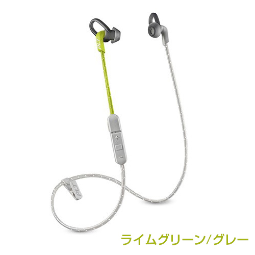 Bluetooth ステレオイヤホン BackBeat FIT 305 ライムグリーン/グレー - 日本プラントロニクス