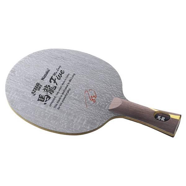 ニッタク 卓球 ラケット シェークハンド 攻撃用 馬龍5 - ニッタク