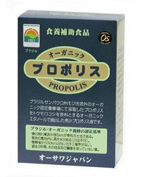 オーサワのオーガニックプロポリス 30ml - オーサワジャパン