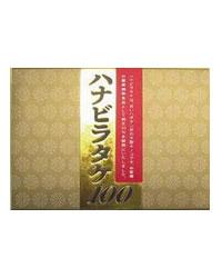 ハナビラタケ100徳用 (150mg×60粒)×3箱 - ミネター