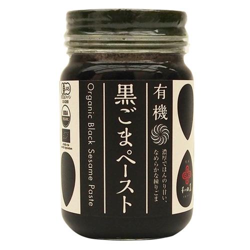 店 有機黒ごまペースト 250gがお得 250g 国内即発送 - 和田萬商店