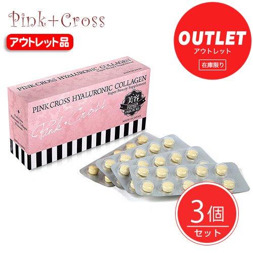 ピンククロス 飲むヒアルロン酸コラーゲン プレミアム 336mg×40粒 アウトレット品 ×3個セット - ピンククロス