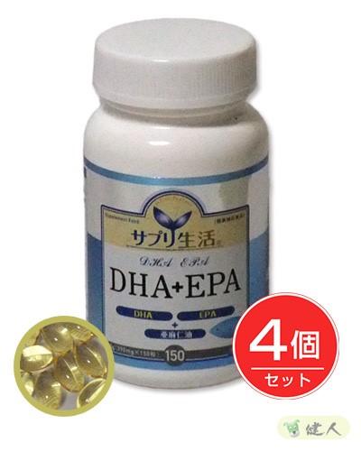 サプリ生活 サプリ生活 DHA+EPA 150粒 - 4個セット 4個セット - アンフィニプロジェクト [サプリ生活], ジテンシャデポ:3ce28be3 --- officewill.xsrv.jp