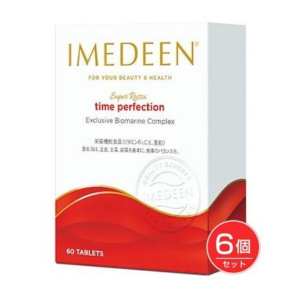 イミディーン・スーパーロッサ タイムパーフェクション 60粒×6個セット - ベリタス販売