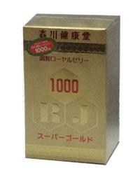 スーパーゴールド1000 200球 200球 - 森川健康堂, めいくまん:73556e08 --- officewill.xsrv.jp
