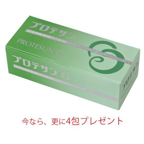 プロテサンG 1.5g×45包 ※今なら4包プレゼント中 (フェカリス菌/FK-23菌) - ニチニチ製薬 [乳酸菌]