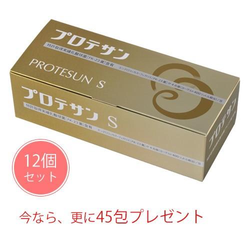 プロテサンS 1.5g×45包 12個セット ※今なら45包(1箱分)プレゼント中 (フェカリス菌/FK-23菌) - ニチニチ製薬 [乳酸菌]