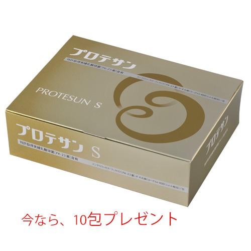 プロテサンS 1.5g×100包 ※今なら10包プレゼント中 (フェカリス菌/FK-23菌) - ニチニチ製薬 [乳酸菌]
