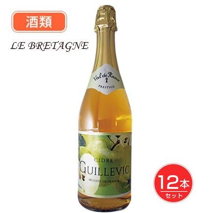 シードル・ヴァル・ド・ランス・プレスティージュ・ギルヴィック 750ml 12本セット - ルブルターニュ 酒類
