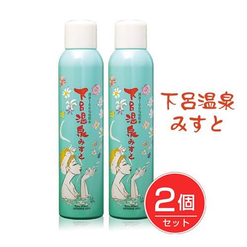 下呂温泉みすと (下呂温泉化粧水) 200g×2個セット - リプラス [源泉化粧水][温泉ミスト]