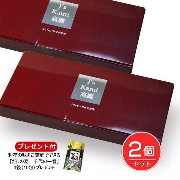 ファイブイーライフ Js Kami 高麗 250mg×30カプセル ×2個セット - ファイブイーライフ ※今なら千代の一番プレゼント付