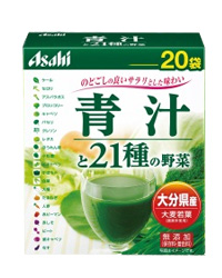 青汁と21種の野菜 20包がお得 おトク 20包 - ヘルスケア アサヒフード 全品最安値に挑戦