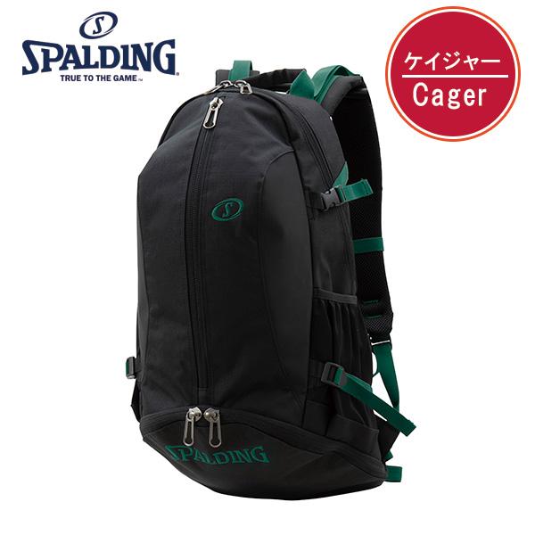 スポルディング(SPALDING) バッグ ケイジャー グリーンテープ 40-007GT - スポルディング(SPALDING)