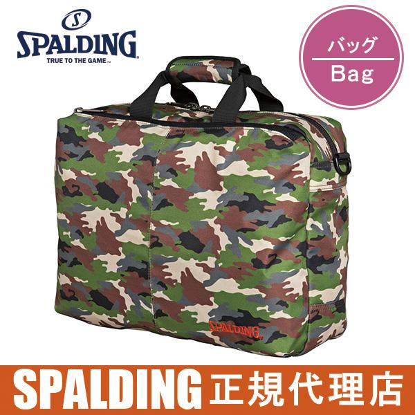 スポルディング(SPALDING) バッグ 3ウェイ ブリーフバッグ  40-019WCA - スポルディング(SPALDING)