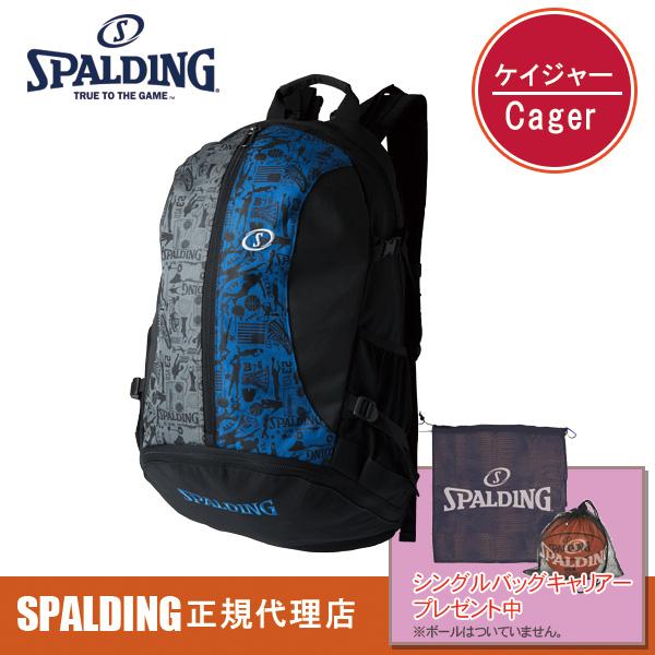 スポルディング(SPALDING) バッグ ジャイアントケイジャー グラフィティブルー 41-010GB - スポルディング(SPALDING) ※シングルバッグキャリアー付き
