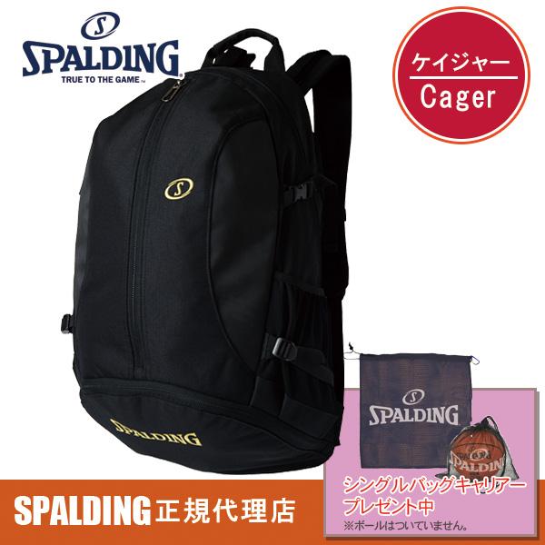 スポルディング(SPALDING) バッグ ジャイアントケイジャー ゴールド 41-010GD - スポルディング(SPALDING) ※シングルバッグキャリアー付き