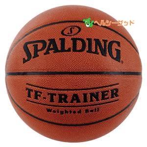 スポルディング(SPALDING) ボール SCHOOL TF-TRAINER ウェイト2700g 74-787Z ※トレーニング用ボール - スポルディング(SPALDING)