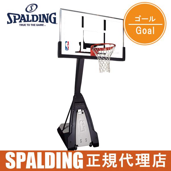 【超お買い得!】 スポルディング(SPALDING) バスケットゴール ザ - 74560JP・ビースト 74560JP - スポルディング(SPALDING), clovershop:52a60a20 --- hortafacil.dominiotemporario.com