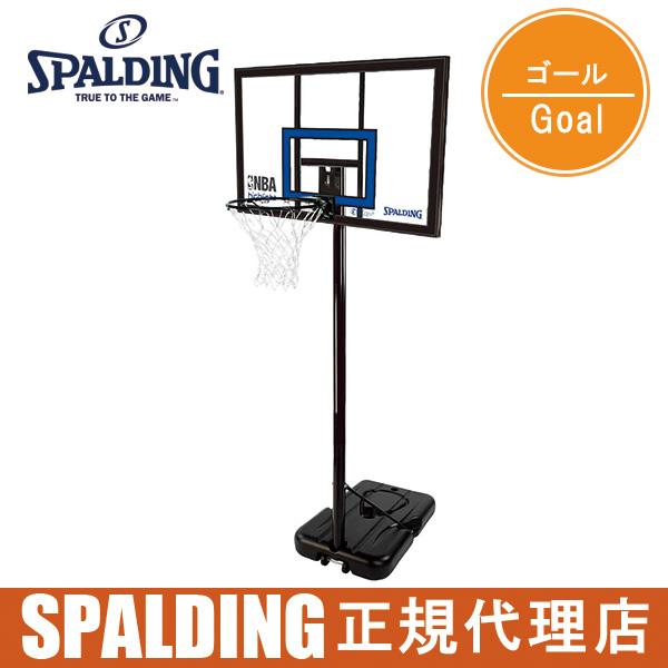 スポルディング(SPALDING) バスケットゴール ハイライトアクリルポータブル バスケットゴール 77455CN - スポルディング(SPALDING)